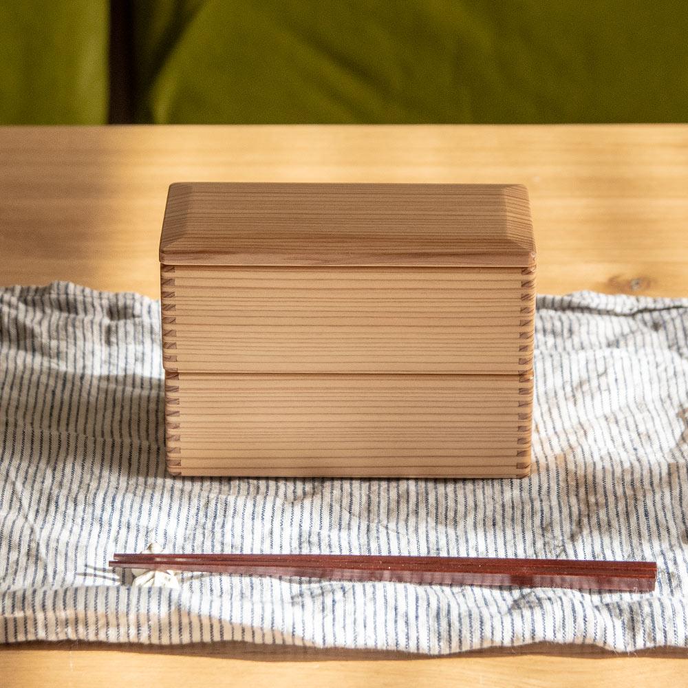 二段 弁当箱 宮崎杉 木製 65×145 松野屋 日本製