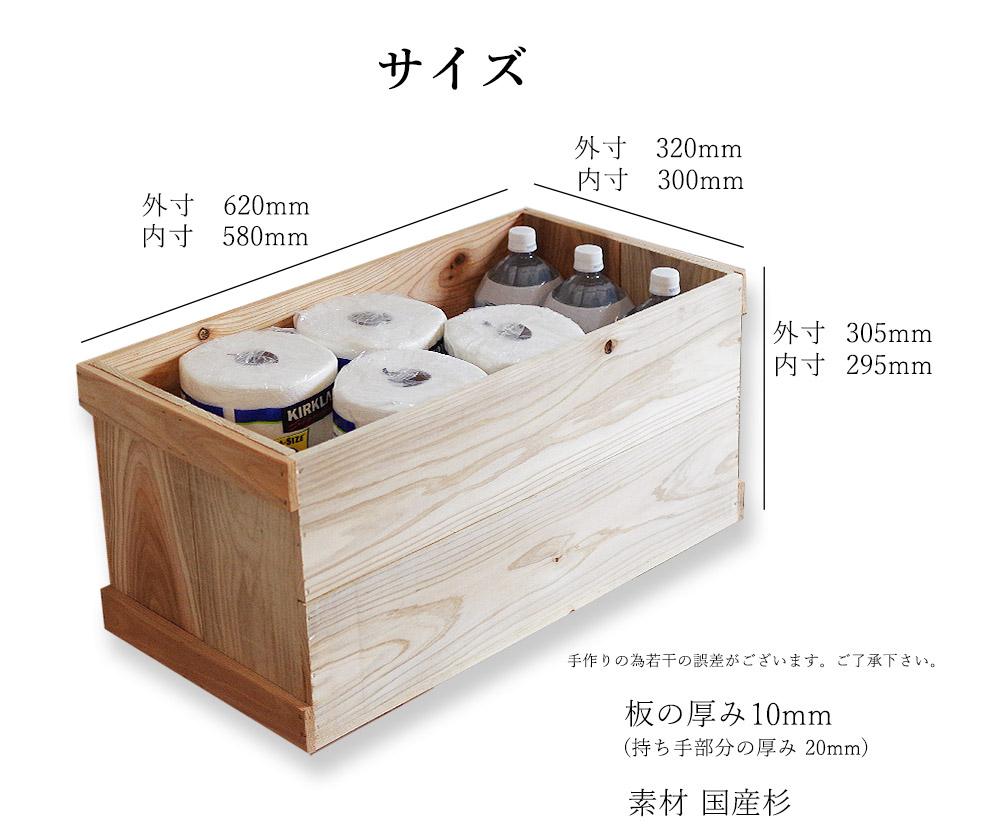 Apple box storage storage box Apple box crate storage BOX storage apples box outdoor BOX wood wooden domestic Cedar L size Apple box BOX  sc 1 st  Rakuten & okubora | Rakuten Global Market: Apple box storage storage box Apple ...