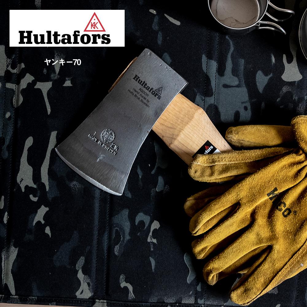 ハルタホース ヤンキー70 斧 薪割り キャンプ アウトドア