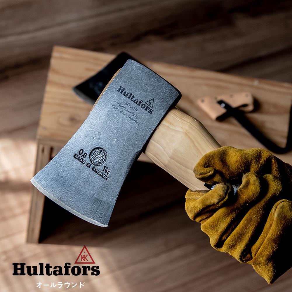 ハルタホース オールラウンド 斧 薪割り キャンプ アウトドア