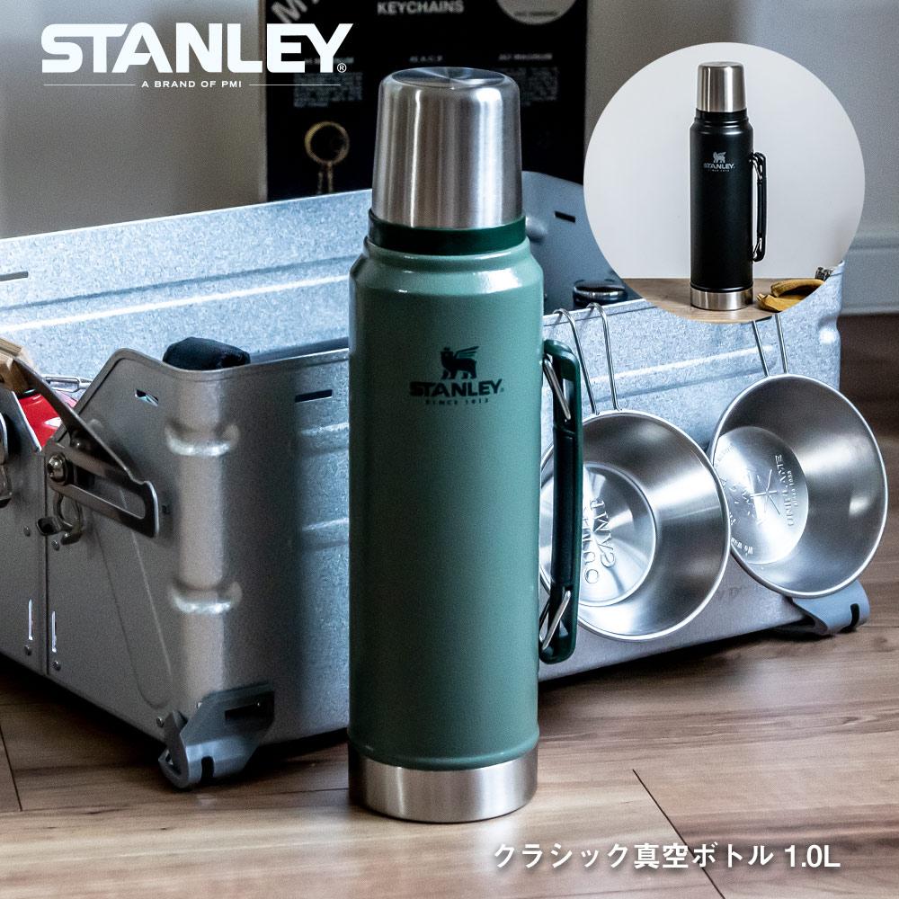 スタンレー STANLEY クラシック真空ボトル 1.0L 新ロゴ ベアーロゴ 2019 水筒 1L 1000ml マイボトル