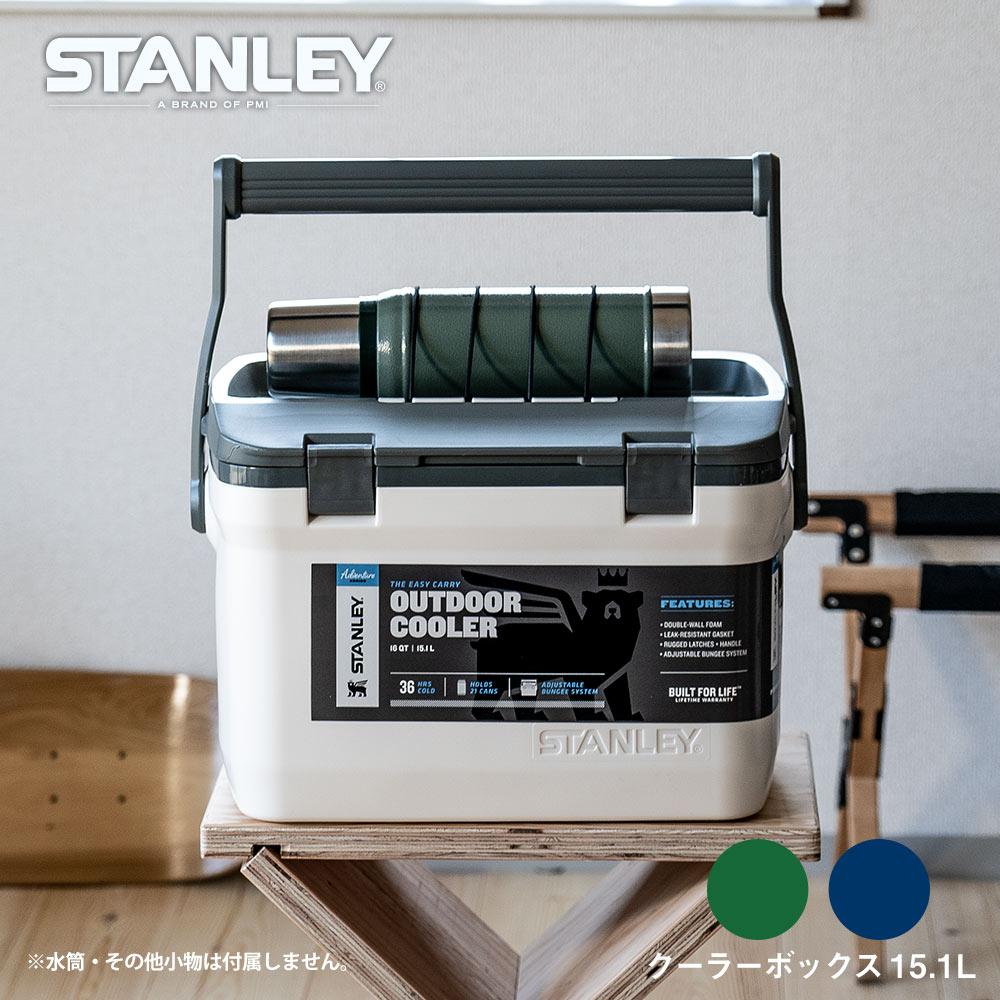 スタンレー STANLEY クーラーボックス クーラーBOX 15.1L アウトドア キャンプ 大型 ファミリー