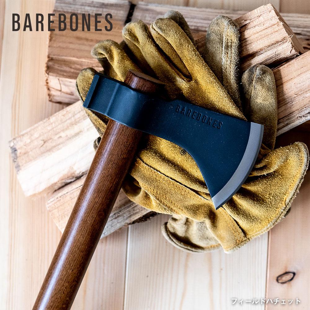 高級品 専用シース付き BAREBONES 代引き不可 フィールドハチェット 2.0 ベアボーンズ 斧 アウトドア ナタ