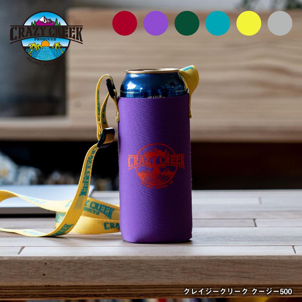 ショルダーストラップ付き CRAZY CREEK クレイジークリーク クージー500 開店祝い ボトルホルダー サコッシュ フェス アウトドア 返品交換不可