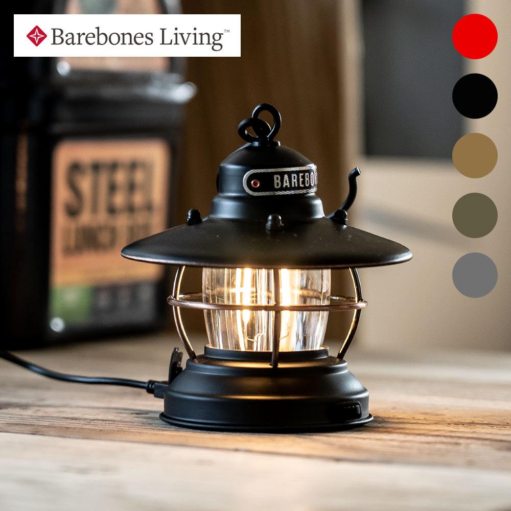 乾電池式の小型LEDランタン BAREBONES LIVING 営業 ベアボーンズリビング ミニエジソンランタンLED Mini Lantern Edison 正規店
