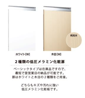 【M7-45FNZT】マイセット
