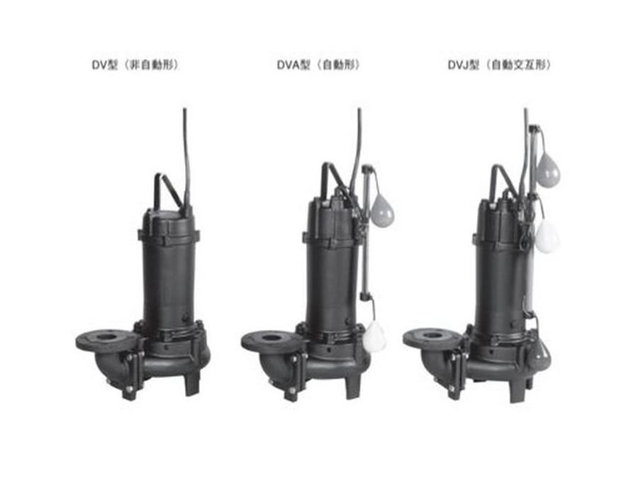 荏原製作所 新作 人気 割引も実施中 エバラ EBARA 排水ポンプ 65DVJ63.7A