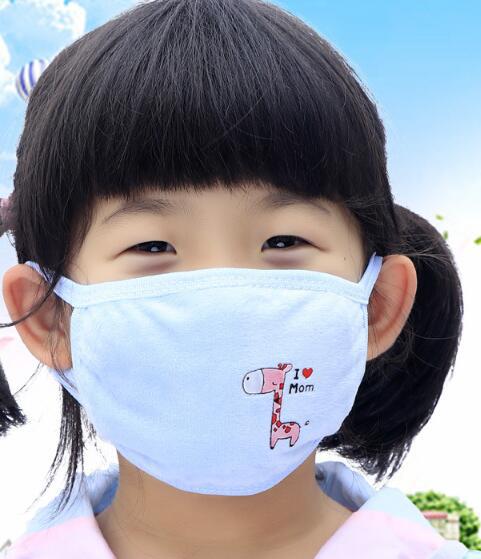 手作りかわいい子供用 期間限定の激安セール 布マスク 子供用 爆買い送料無料 在庫あり mask スーパーSALE×スーパーセール×お買い物マラソン×ポイントアップ