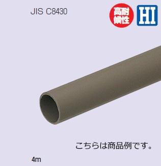 【破格値下げ】 未来工業 VE-16MS2 硬質ビニル電線管(J管) 12本, シレトコファクトリー 045f6024