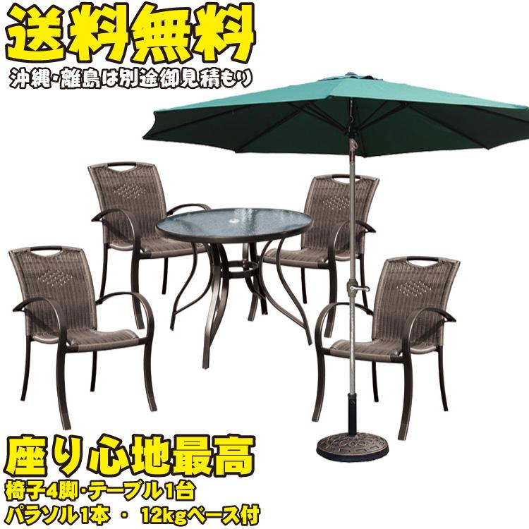 ガーデンテーブル&椅子 パラソル緑&12kgベース [7点セット] 籐風 ガーデンファニチャー ラタン風 アルミ製 ガーデンテーブルセット RCP HLS_DU 送料無料