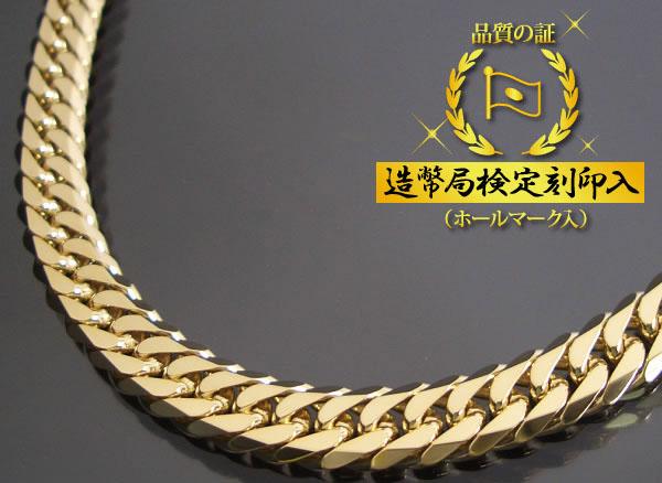 喜平ブレスレット 18金 6面ダブル 六面キヘイ K18ゴールド 50g-20cm 喜平チェーン 造幣局検定刻印入