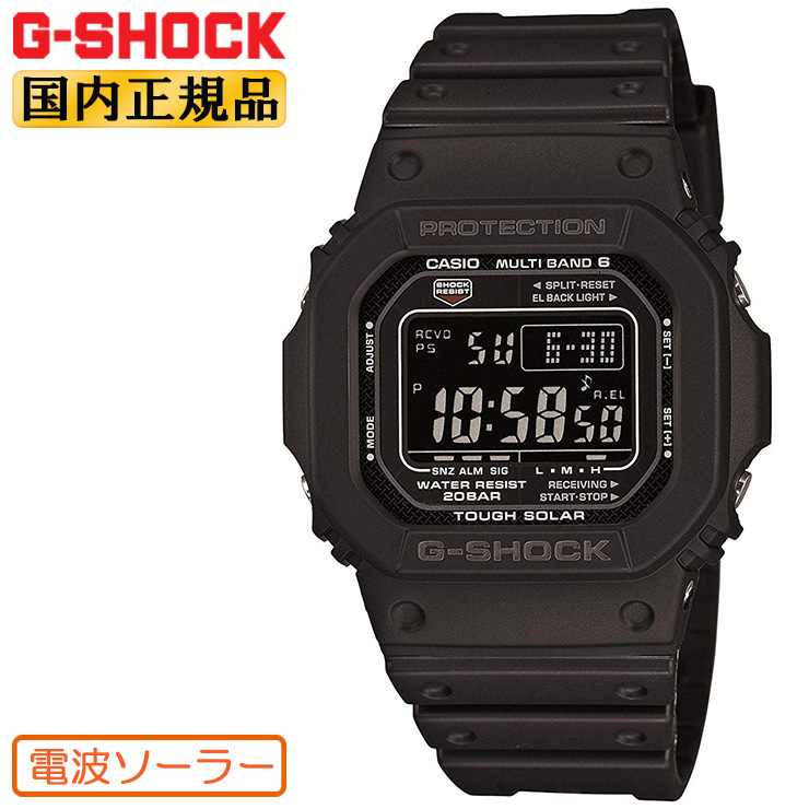 [GorillazオリジナルRIMIX楽曲ダウンロードキャンペーン] G-SHOCK 電波 ソーラー ORIGIN 5600 GW-M5610-1BJF カシオ Gショック 電波時計 CASIO タフソーラー ジーショック スクエア 四角 反転液晶 ブラック 黒 メンズ 腕時計【あす楽】