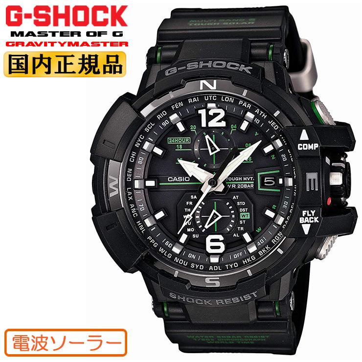 GW-A1100-1A3JF G-SHOCK 電波 ソーラー スカイコックピット グラビティマスター カシオ Gショック 電波時計 カシオ Gショック CASIO メンズ 腕時計 【あす楽】