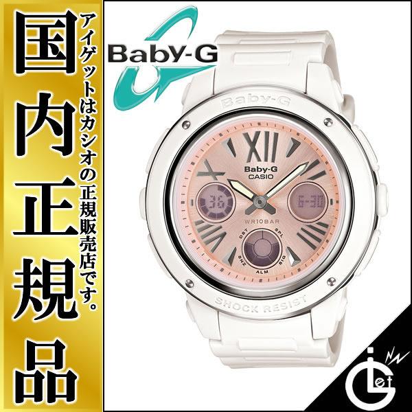 BABY-G ベビーG BGA-152-7B2JF CASIO カシオ  ワイドフェイス ローマンインデックス ホワイト レディース 腕時計 【あす楽】