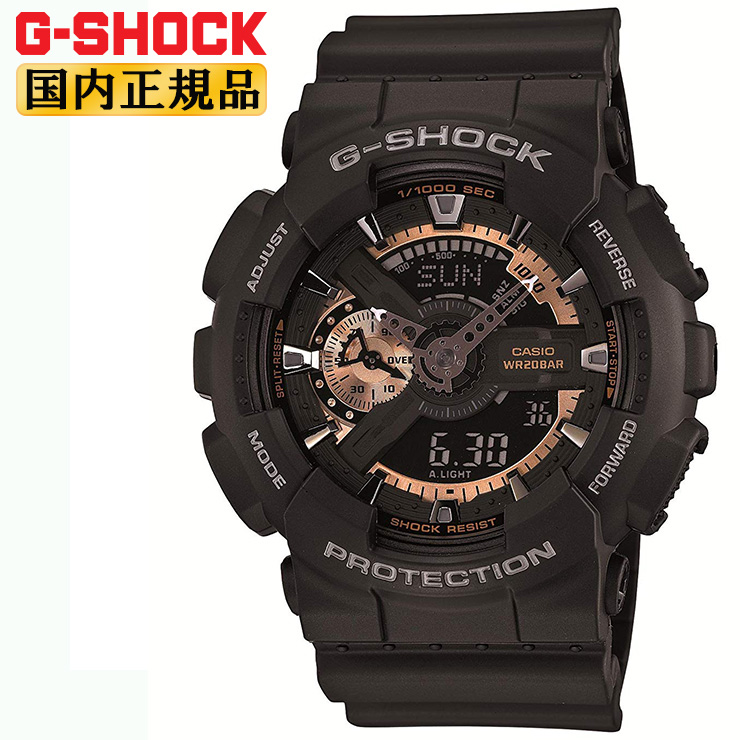 カシオ G-SHOCK 腕時計 Gショック GA-110RG-1AJF CASIO シックなカラーリングのローズゴールドシリーズ ビックフェイス デジタル×アナログ ブラック メンズ