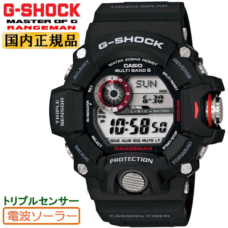 G-SHOCK 電波 ソーラー カシオ Gショック レンジマン ソーラー 電波時計 GW-9400J-1JF CASIO トリプルセンサー RANGEMAN 高度・方位・気圧/温度 ブラック 黒 メンズ 腕時計 【あす楽】