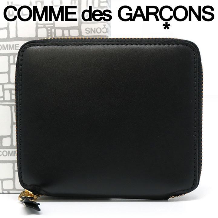 コムデギャルソン 二つ折り財布 COMME des GARCONS コンパクト財布 レディース メンズ ブラック SA2100 ARECALF BLACK 【あす楽】【送料無料】【着後レビューを書いて500円クーポン】