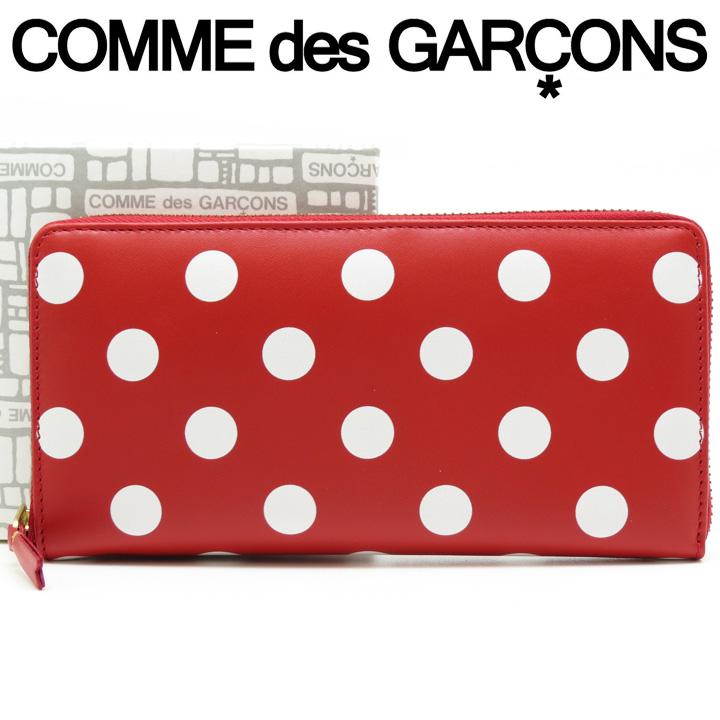 コムデギャルソン 長財布 COMME des GARCONS レディース レッド SA0110PD RED 【あす楽】【送料無料】【着後レビューを書いて500円クーポン】