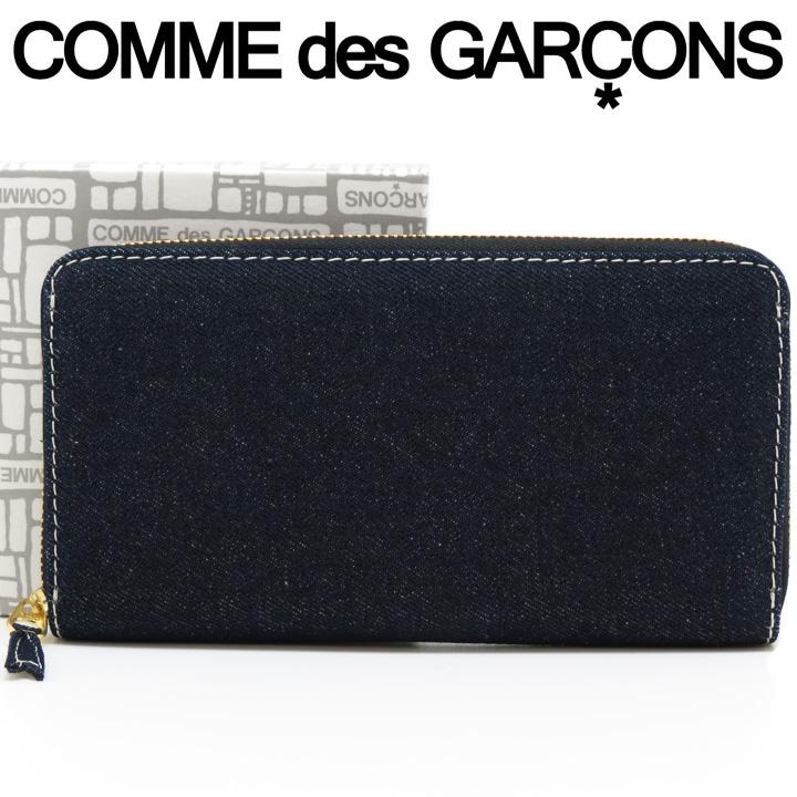 コムデギャルソン 長財布 COMME des GARCONS レディース メンズ デニム SA0111DE DENIM 【あす楽】【送料無料】【着後レビューを書いて500円クーポン】