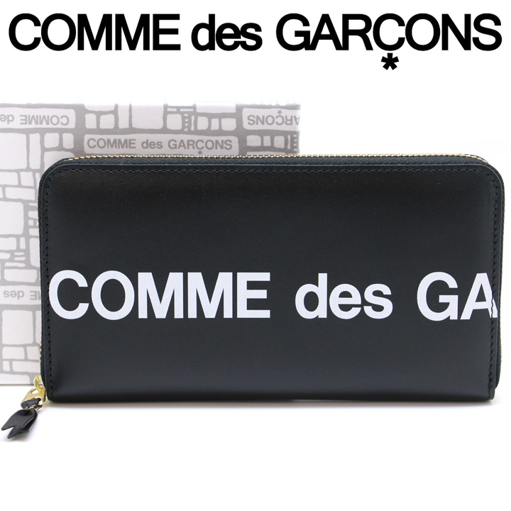コムデギャルソン 長財布 COMME des GARCONS レディース メンズ ブラック SA0111HL HUGE LOGO BLACK 【あす楽】【送料無料】【着後レビューを書いて500円クーポン】