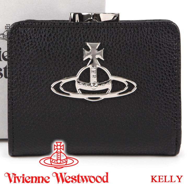 【クーポン配布中】 ヴィヴィアンウエストウッド 財布 Vivienne Westwood ヴィヴィアン レディース がま口二つ折り財布 ブラック 51010019 KELLY BLACK 【あす楽】【送料無料】