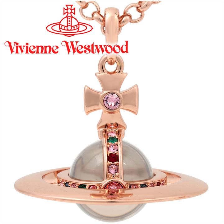 ヴィヴィアンウエストウッド ネックレス Vivienne Westwood ヴィヴィアン スモールオーブペンダント ピンクゴールド 752106B/3 【あす楽】【送料無料】