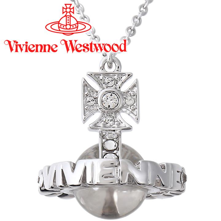 ヴィヴィアンウエストウッド ネックレス レディース Vivienne Westwood ヴィヴィアン ペイズリースモールオーブペンダント シルバー 752572B/1 【あす楽】【送料無料】