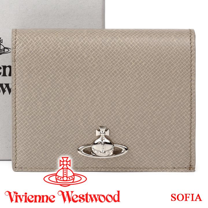ヴィヴィアンウエストウッド 二つ折り財布 ヴィヴィアン Vivienne Westwood レディース メンズ ミニ財布 グレージュ 51010024 SOFIA TAUPE 【あす楽】【送料無料】