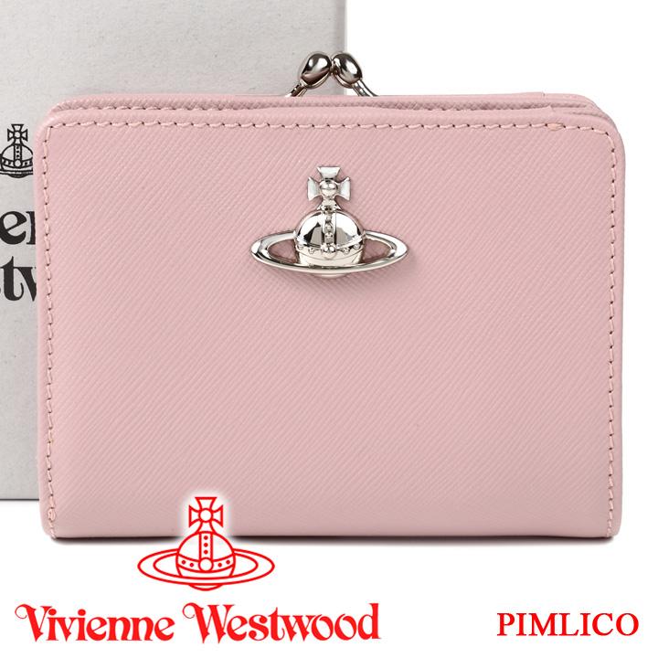 ヴィヴィアンウエストウッド 財布 ヴィヴィアン Vivienne Westwood レディース がま口二つ折り財布 ピンク 51010020 PIMLICO PINK 19SS 【あす楽】【送料無料】
