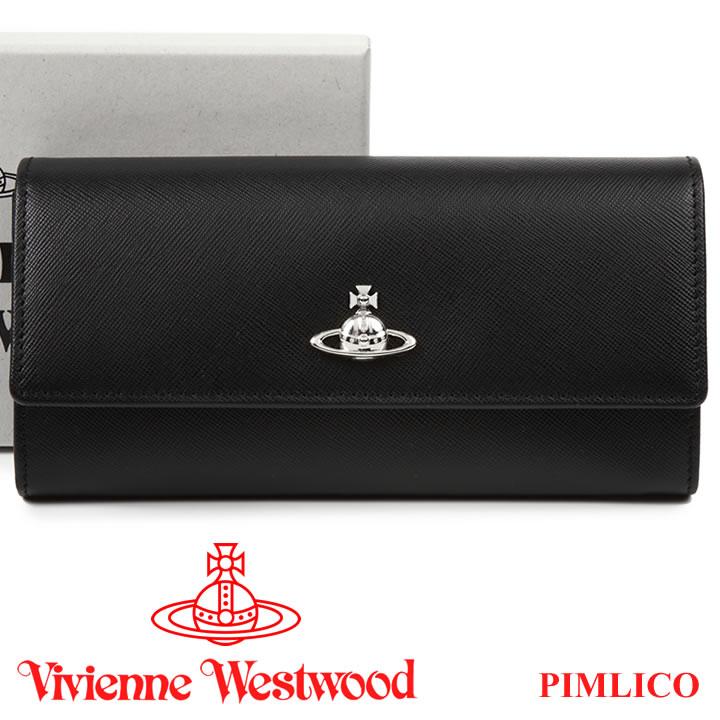 ヴィヴィアンウエストウッド 長財布 ヴィヴィアン Vivienne Westwood レディース メンズ 財布 ブラック 51060022 PIMLICO BLACK 19SS 【あす楽】【送料無料】