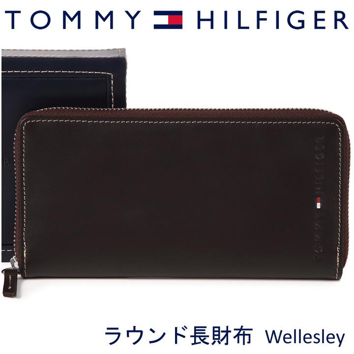 05597ed2d721 トミーヒルフィガー 財布 TOMMY HILFIGER ラウンドファスナー長財布 ダークブラウン