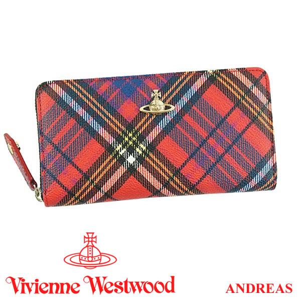 ヴィヴィアンウエストウッド 財布 ヴィヴィアン Vivienne Westwood ラウンドファスナー長財布 レディース チェック 51050023 ANDREAS 【あす楽】【送料無料】