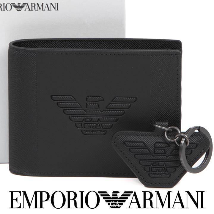 エンポリオアルマーニ 二つ折り財布とキーリングのセット EMPORIO ARMANI 財布 キーホルダー メンズ ブラック Y4R174 YFE6J 81072 【あす楽】【送料無料】