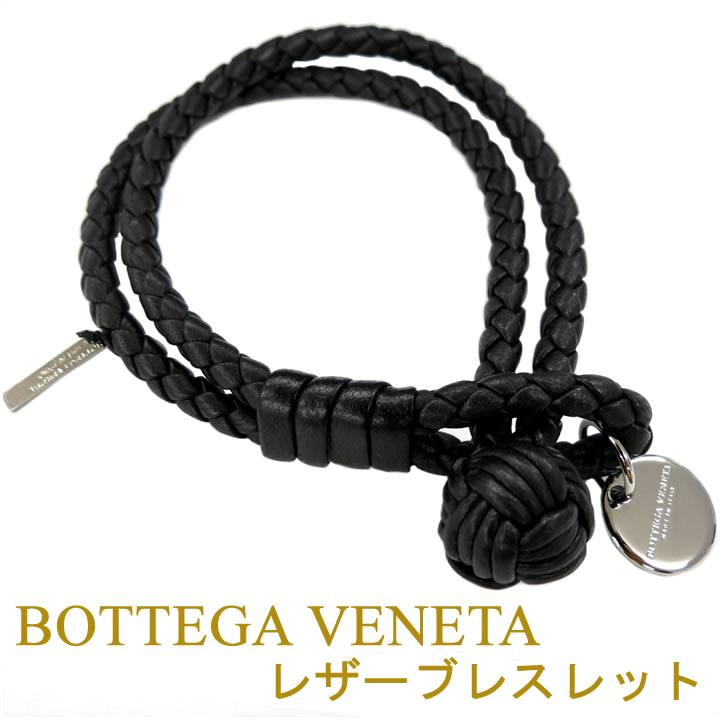 ボッテガ ブレスレット ボッテガヴェネタ 2連ブレスレット メンズ レディース 男女兼用 BOTTEGA VENETA ブラック 113546-V001D-1000 【お取り寄せ】【送料無料】