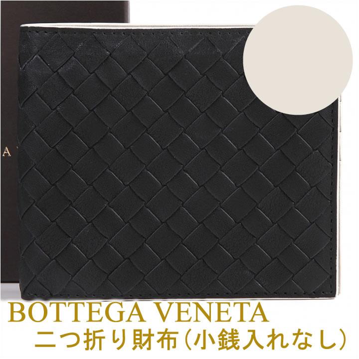 ボッテガヴェネタ 二つ折り財布 ボッテガ 財布 BOTTEGA VENETA メンズ ブラック×ミスト 113993-VBD51-1185 【お取り寄せ】【送料無料】