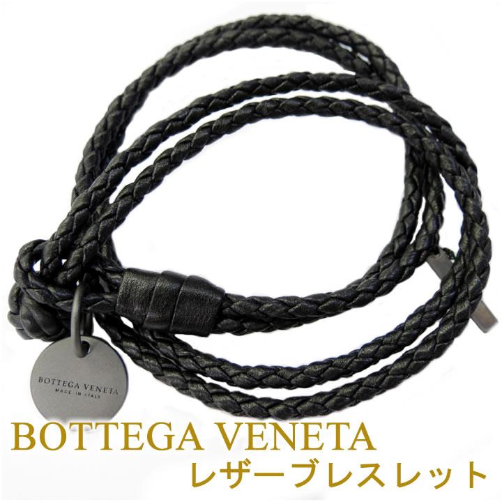 ボッテガ ブレスレット ボッテガヴェネタ レザーブレスレット メンズ レディース BOTTEGA VENETA ブラック 430793-V001N-1000 【お取り寄せ】【送料無料】