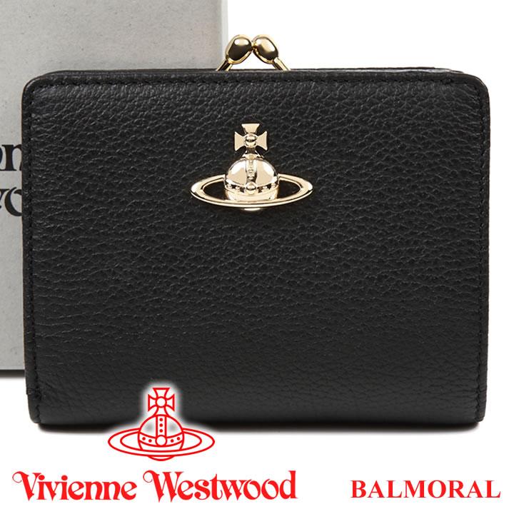 ヴィヴィアンウエストウッド 財布 ヴィヴィアン Vivienne Westwood レディース メンズ がま口二つ折り財布 ブラック 51010020 BALMORAL BLACK 【あす楽】【送料無料】