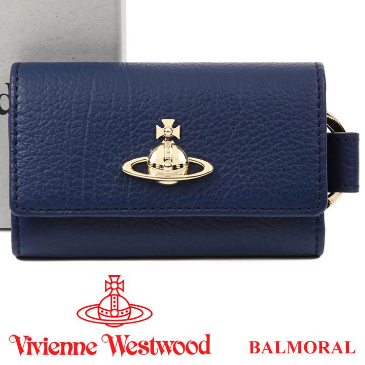 ヴィヴィアンウエストウッド キーケース Vivienne Westwood ヴィヴィアン 5連キーケース メンズ レディース ネイビー 51120007 BALMORAL NAVY 【あす楽】【送料無料】