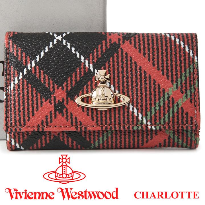 ヴィヴィアンウエストウッド キーケース Vivienne Westwood ヴィヴィアン 6連キーケース レディース チェック DERBY 51020001 CHARLOTTE 18SS 【あす楽】【送料無料】