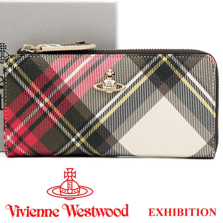 ヴィヴィアンウエストウッド 財布 ヴィヴィアン Vivienne Westwood L字ファスナー長財布 レディース 51050010 EXHIBITION 18SS 【あす楽】【送料無料】