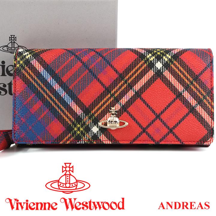 ヴィヴィアンウエストウッド 財布 ヴィヴィアン Vivienne Westwood 長財布 レディース メンズ チェック 51060025 ANDREAS 【あす楽】【送料無料】