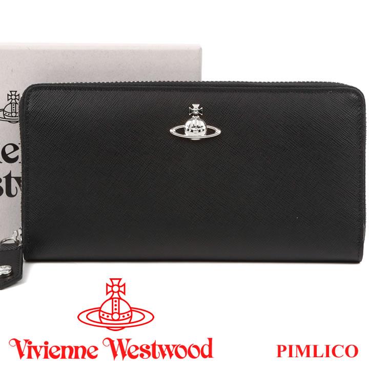 ヴィヴィアンウエストウッド 財布 ヴィヴィアン Vivienne Westwood ラウンドファスナー長財布 レディース メンズ ブラック 51050022 PIMLICO BLACK 19SS 【あす楽】【送料無料】