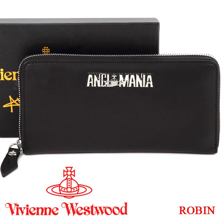【クーポン配布中】 ヴィヴィアンウエストウッド 財布 ヴィヴィアン Vivienne Westwood ラウンドファスナー長財布 レディース メンズ ブラック 51050024 ROBIN BLACK 【お取り寄せ】【送料無料】