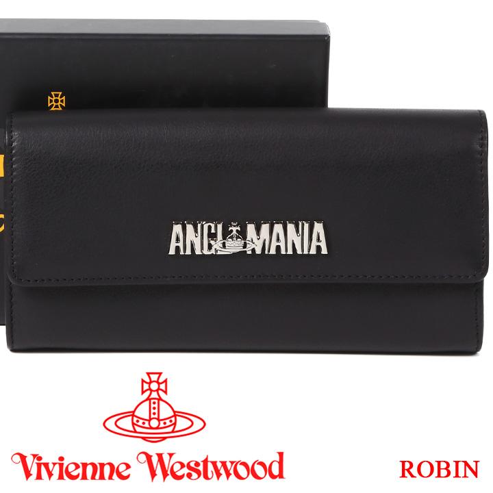 【クーポン配布中】 ヴィヴィアンウエストウッド 財布 ヴィヴィアン Vivienne Westwood フラップ長財布 レディース メンズ ブラック 51060017 ROBIN BLACK 【あす楽】【送料無料】