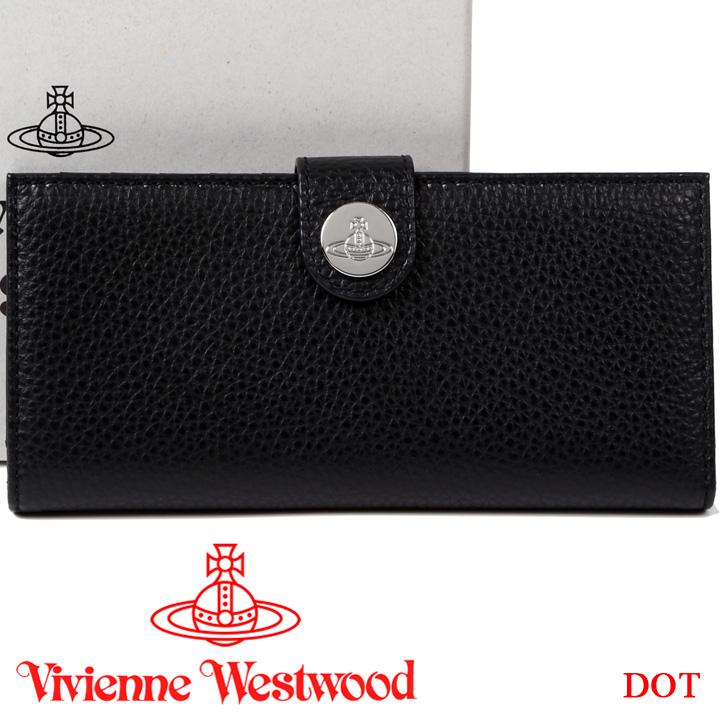 【訳あり■箱汚れ】 ヴィヴィアンウエストウッド 財布 ヴィヴィアン Vivienne Westwood フラップ長財布 レディース メンズ ブラック 51160001 DOT BLACK 【あす楽】【送料無料】