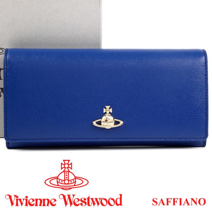 ヴィヴィアンウエストウッド 財布 ヴィヴィアン Vivienne Westwood 長財布 メンズ レディース ブルー 51040027 SAFFIANO BLUE 18SS 【あす楽】【送料無料】