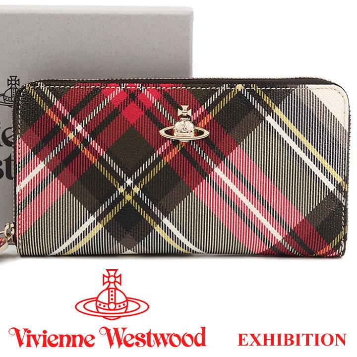 ヴィヴィアンウエストウッド 財布 ヴィヴィアン Vivienne Westwood ラウンドファスナー長財布 レディース メンズ チェック 51050023 EXHIBITION 【あす楽】【送料無料】