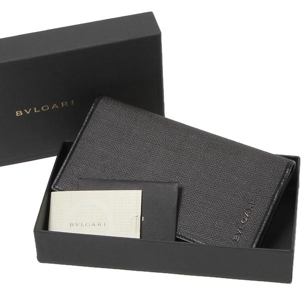 buy popular 63847 e712e ブルガリ 財布 BVLGARI 長財布 レディース メンズ グレー 32582 【あす楽】【送料無料】|時計・ブランド専門店 アイゲット