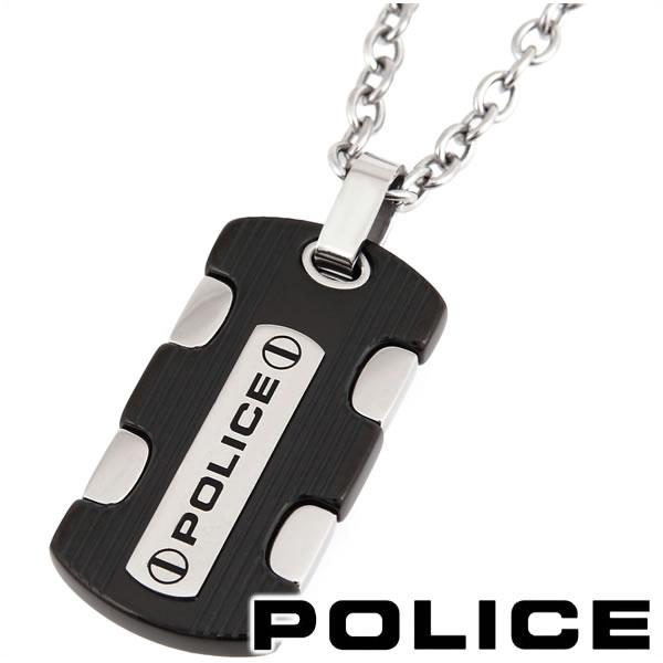Iget rakuten global market police necklaces pendants mens police police necklaces pendants mens police commando 24657psb01 aloadofball Images