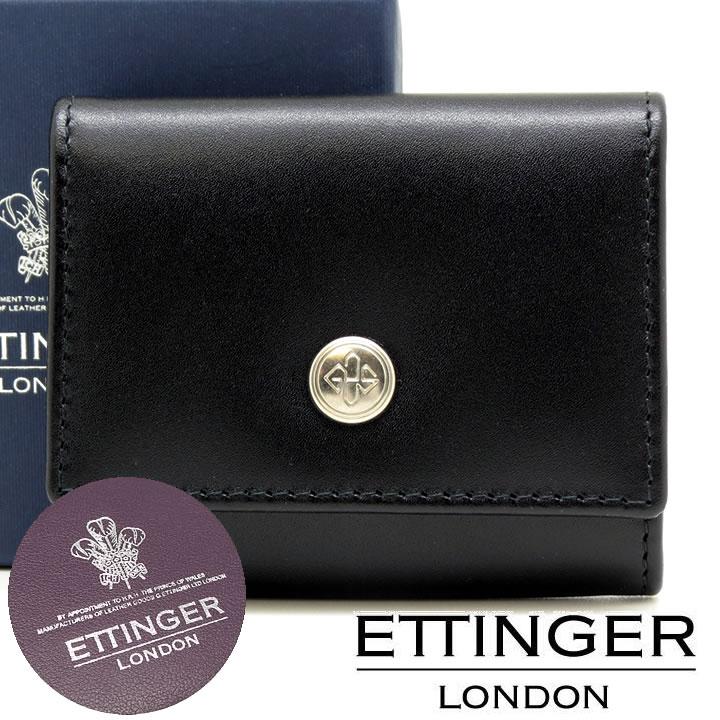エッティンガー コインケース ETTINGER 小銭入れ メンズ ロイヤルコレクション 145JR PURPLE 【あす楽】【送料無料】